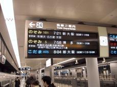 07.21 Uhr Abfahrt nach Kyoto
