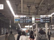 18.43 Uhr Rückfahrt nach Tokyo