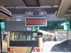 erst japanische Schriftzeichen