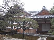 "Ginkakuji Tempel ""Tempel des Silbernen Pavillons"