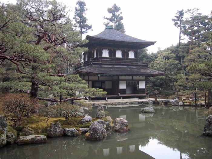 Ginkakuji Tempel