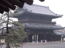 Higashi Hongangji - Founder's Hall Gate
