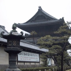 Higashi-Honganji Tempel - Amida Hall Gate
