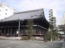 Honnoji Tempel