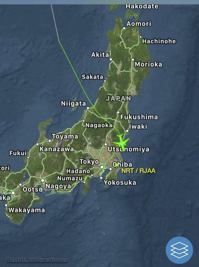"""""""Land der aufgehenden Sonne"""" I, Tokyo"""