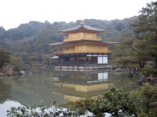 "Kinkakuji Tempel ""Goldener-Pavillon-Tempel"""