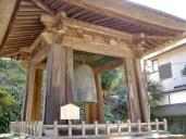 Daihonzan Kofukusan Kenchō-ji