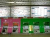Hachioji Fahrkartenautomat