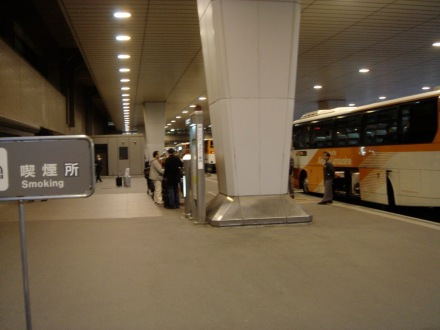 Ankunft Flughafen Narita International Airport