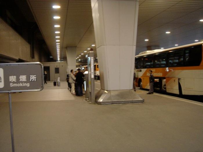 """""""Land der aufgehenden Sonne"""" IV, Hachiōji, Stadt am westlichen Stadtrand von Tokyo"""