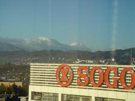 Hachioji Keio Plaza Hotel mit Mt Fuji