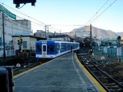 Otsuki Station umsteigen auf Regionalbahn