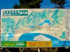 Infotafel für das Mt. Fuji Gebiet